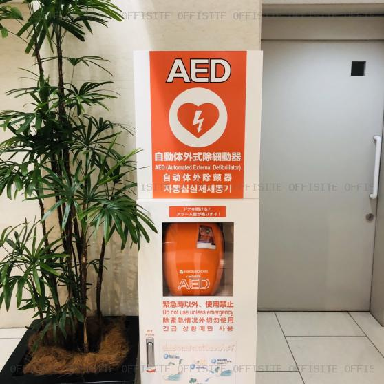 ICON関内のAED